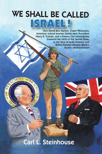 We Shall Be Called Israel! cover