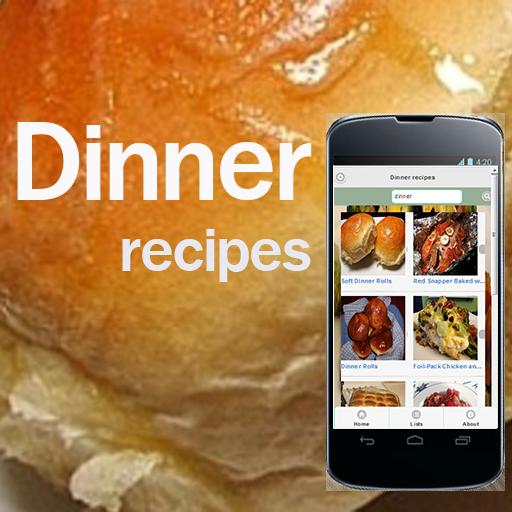 簡単に夕食のレシピ