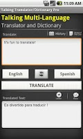 Screenshot of Talking Translator Pro