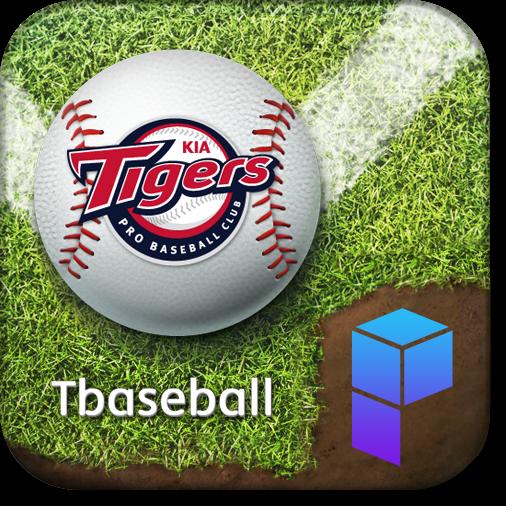 [프로야구] KIA 타이거즈 T baseball 테마 個人化 App LOGO-APP開箱王