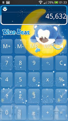 블루베어 Scalc 계산기