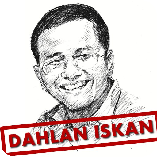 Motivasi Dahlan Iskan 書籍 App LOGO-APP試玩