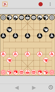 Xiangqi-wise- screenshot thumbnail