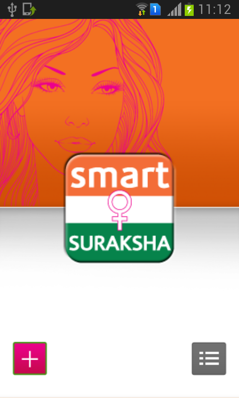 smart SURAKSHA - screenshot
