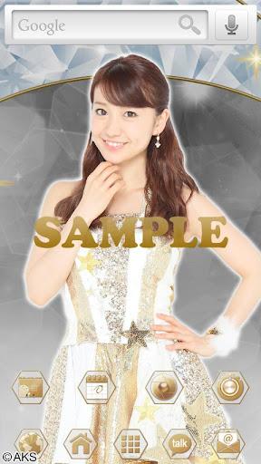AKB48きせかえ 公式 大島優子-GL-