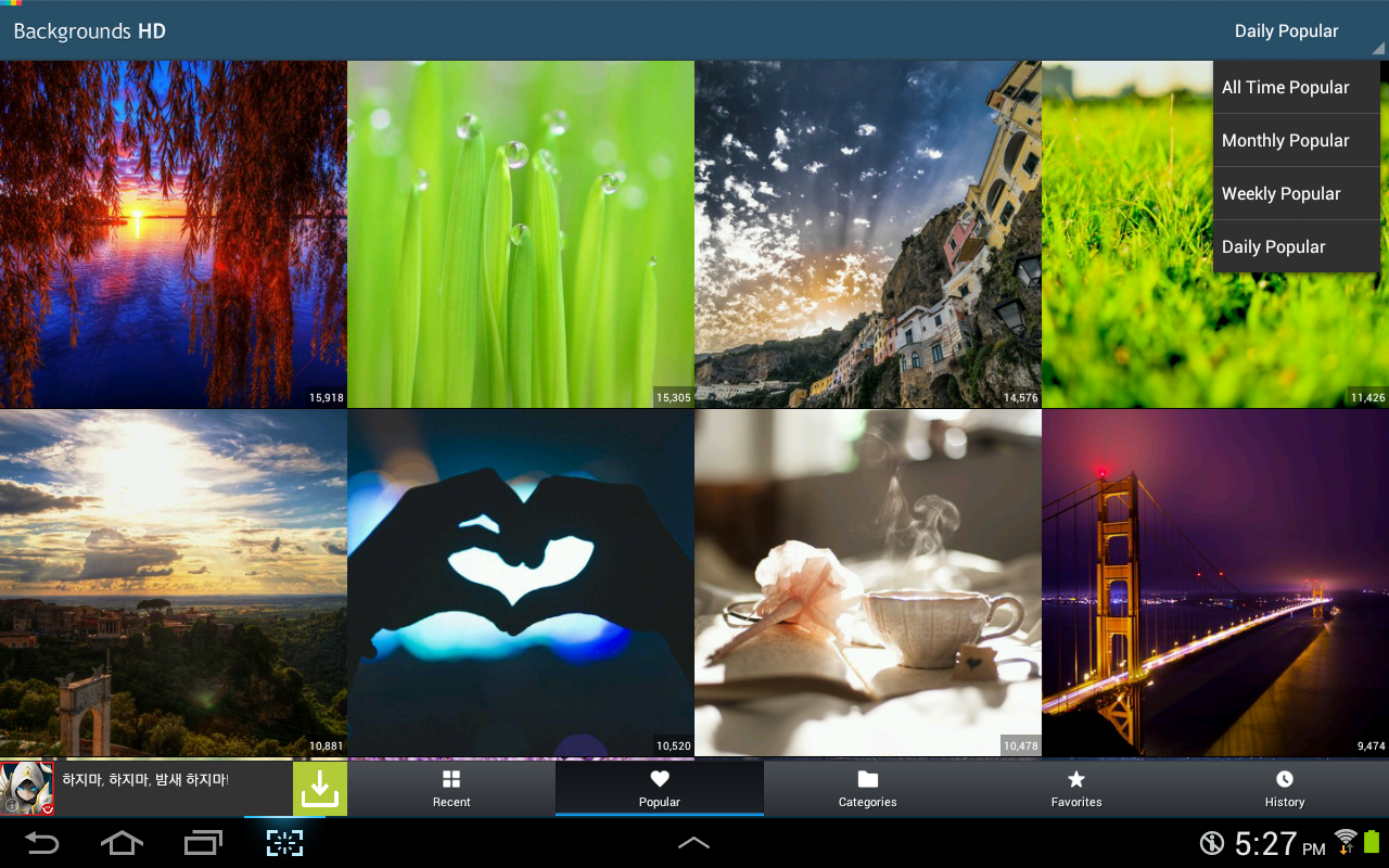 Backgrounds HD Wallpapers 50M+ - screenshot
