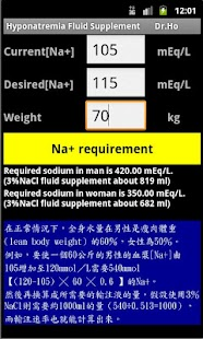 Clinical Lab ( Sodium ) - screenshot thumbnail