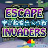 【脱出ゲーム】ESCAPE INVADERS【宇宙】