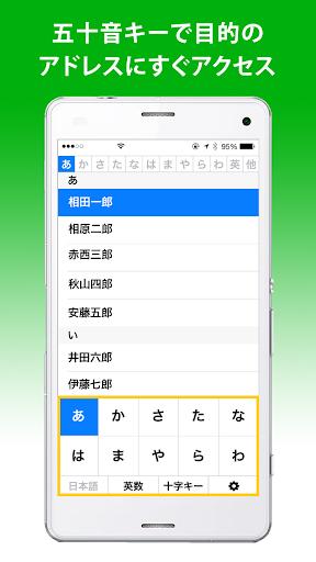 無料通讯Appのガラケー電話帳 - 無料で使える、入れておくべき電話帳 HotApp4Game