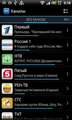 IPTV Pro 2.12.1 APK