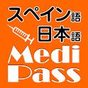 Medi Pass Versión de Paga icon