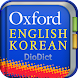 Oxford Eng-Kor Dictionary