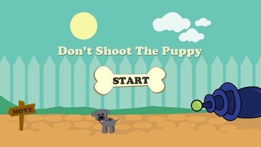 子犬を撮影しないでください
