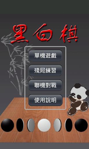 棋牌小遊戲_淘淘寶小遊戲天堂區