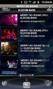 MERRY GO SOUND (Free Player)- screenshot thumbnail