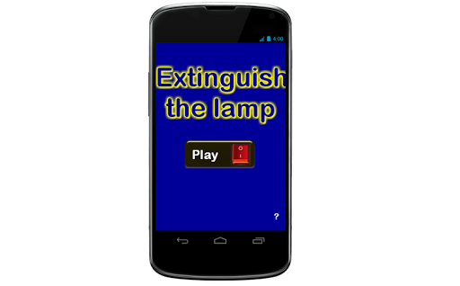 Extinguish the lamp