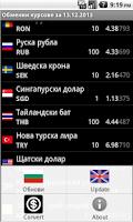 Screenshot of BGrates M-Tel