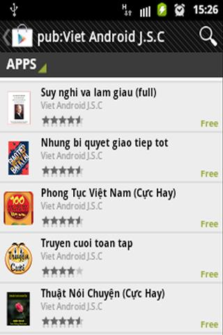 Luat Im Lang (Full - Cực HOT) - screenshot