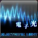 電子光 -Electronic light- icon