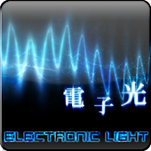電子光 -Electronic light-