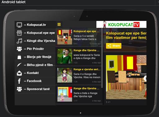 【免費媒體與影片App】Kolopucat.tv-APP點子