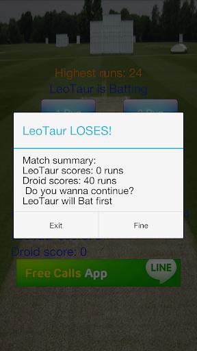 Handy Cricket 4.1.3 screenshots 2