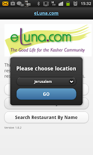 eLuna kosher restaurants- screenshot thumbnail
