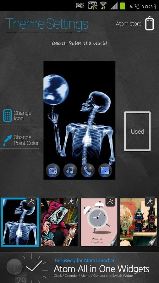 Death Rules The World Atom - screenshot