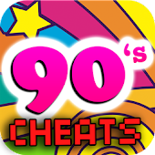 90's Quiz ~ CHEATS