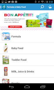 Diapers.com - screenshot thumbnail