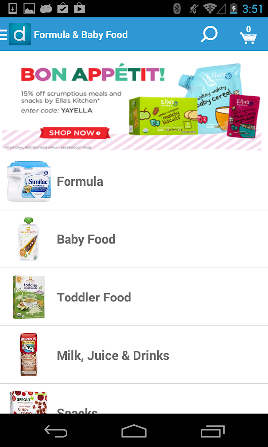 Diapers.com - screenshot