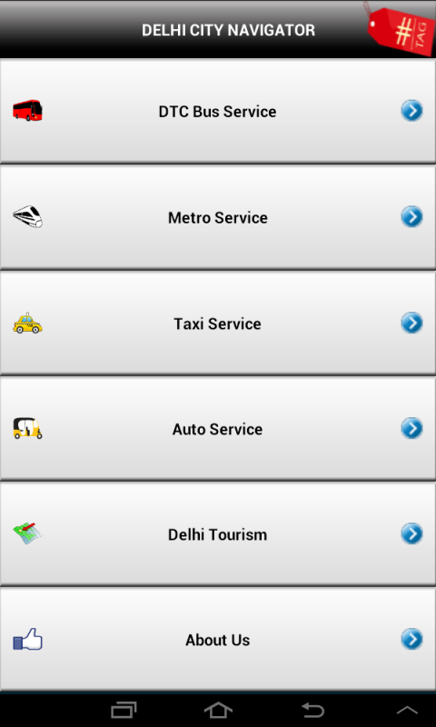 Delhi City Navigator - screenshot
