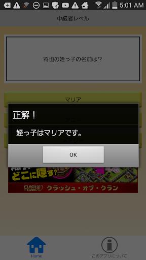 玩免費娛樂APP|下載クイズ for 聲の形 app不用錢|硬是要APP