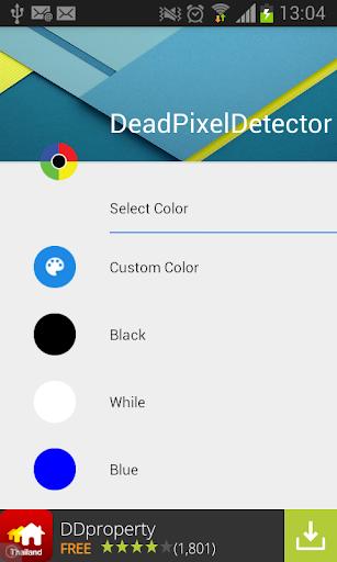 Dead Pixel Detector