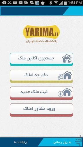 بانک اطلاعات املاک یاریما