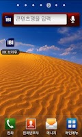 Screenshot of IBI browser