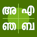 Malayalam Aksharamala
