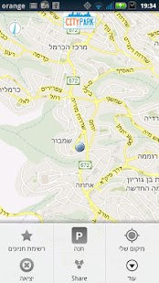 CityPark - Find Parking Israel - screenshot thumbnail