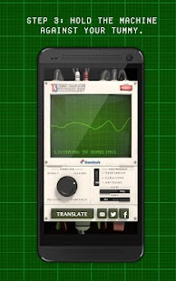 Domino's Tummy Translator- screenshot thumbnail