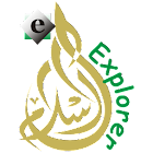 e Islam Explorer Quran Hadith+ icon
