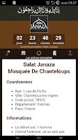 Screenshot of Salat Janaza