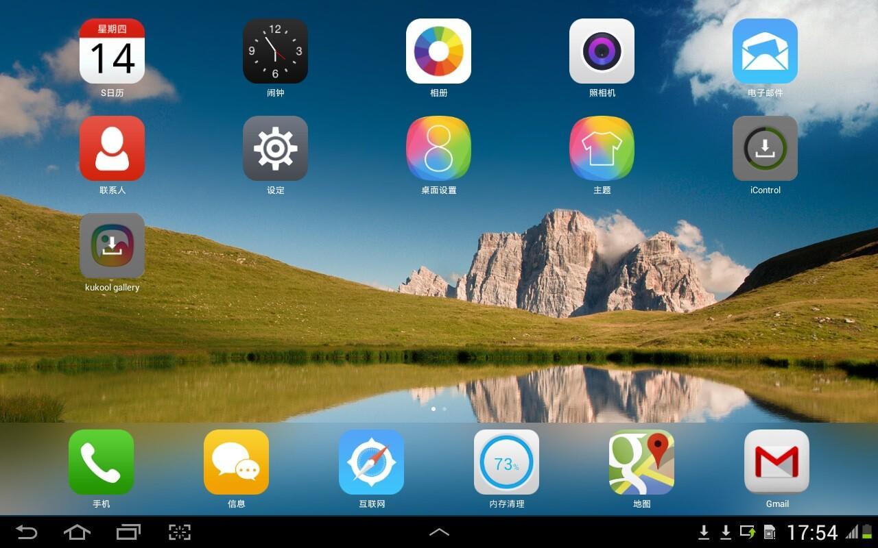 تحميل لانشر جميل بمميزات رائعة ONE+ Launcher v2.6.20141124 NbOHCvoreMEOgemCcZSb