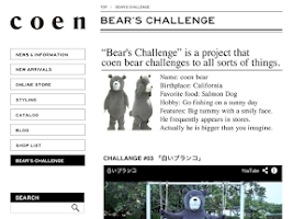 Screenshot of coen OFFICIAL APP