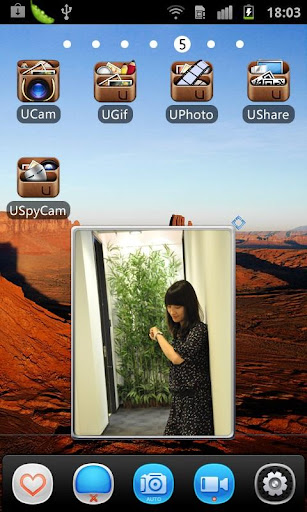 USpyCam (Ultra Spy Camera) apk