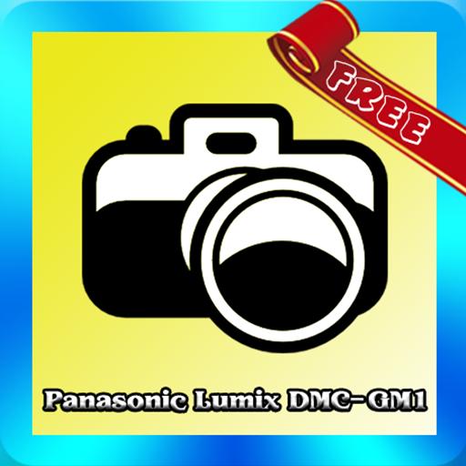攝影必備App|DMC-GM1 Tutorial LOGO-綠色工廠好玩App