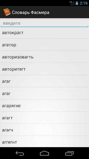 Multiple Bell Ringer - Apps Android Store   Aptoide - Android Apps Store