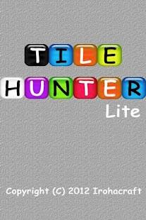 TileHunterLite- スクリーンショットのサムネイル