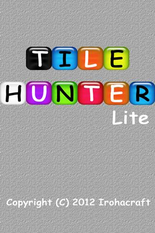 TileHunterLite- スクリーンショット