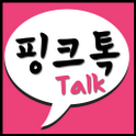 핑크톡 [미팅채팅 번개만남, 돛단배 하이데어] icon