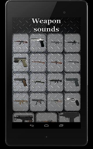 武器聲音 (免費)